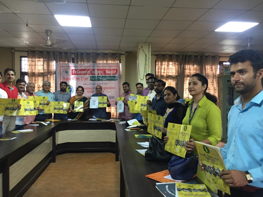 Vigyan Parishad Panchnad organised a Press conference to start registration campaign for VIDYARTHI VIGYAN MANTHAN 2019-20