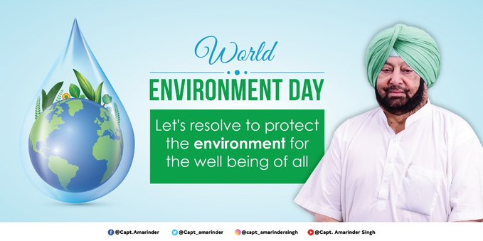 Capt. Amarinder Singh message on  World Environment Day